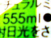 555_2